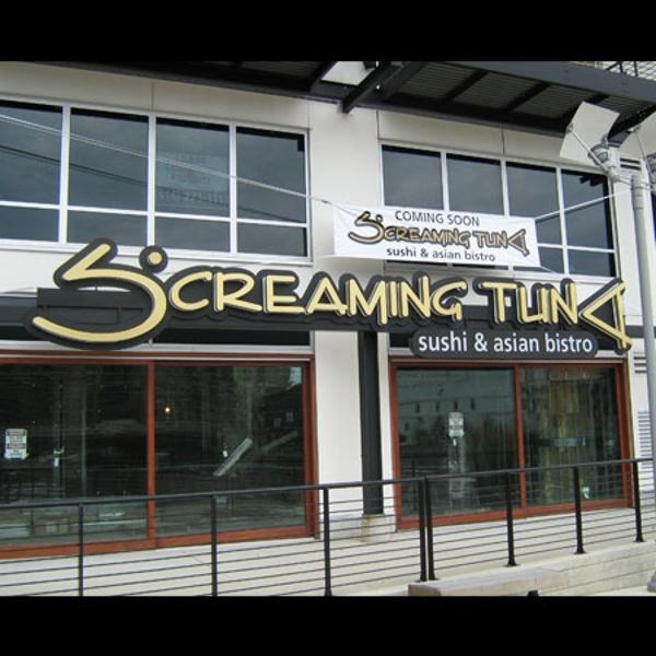Screaming Tuna restaurant sign